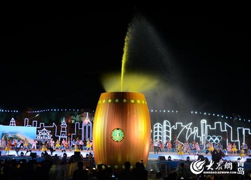 第26届青岛国际啤酒节黄岛会场闭幕
