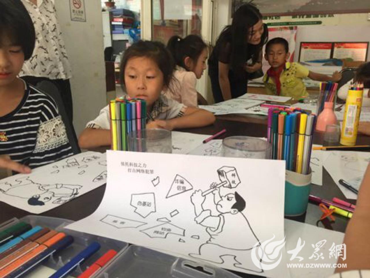 画漫画学网络安全知识 青岛上海路社区寓教于乐