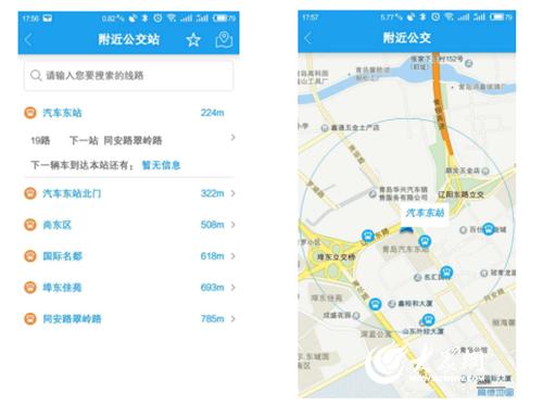 这是青岛继广州,深圳,南京
