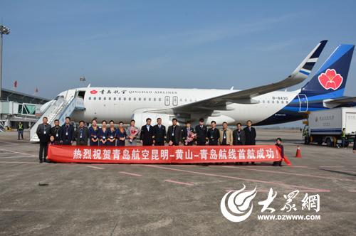 南京到黄山飞机