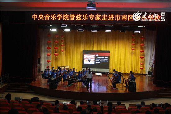 并共同商讨了国际管乐艺术节相关事宜
