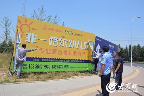 青岛新闻     大众网青岛6月9日讯(记者 蒋甜 通讯员 周欣)按照青岛市
