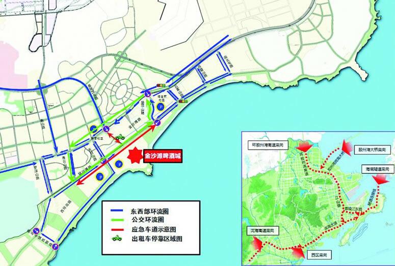 啤酒节调流方案出炉 26个停车场设1.5万车位_青岛新闻