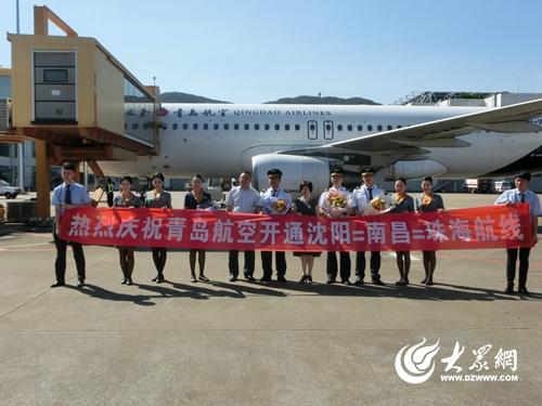新飞机到场后,将立即投入暑运,计划执飞沈阳-南昌-珠海航线.