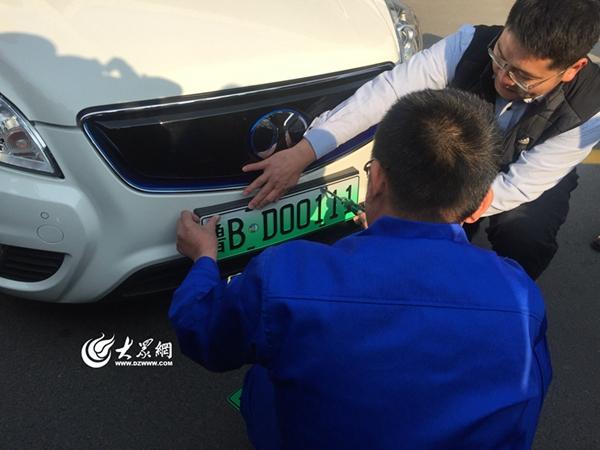 鲁bd00111! 青岛首个新能源车专属车牌挂牌