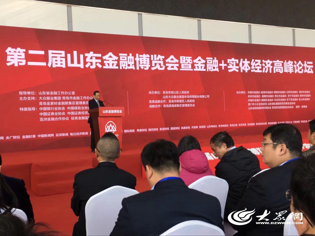 青岛大学教授,中国社科院原主任易宪容先生也在论坛中进行了题为