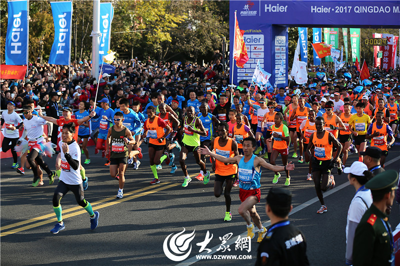 2017中国马拉松年度盛典举行 青岛四项赛事上榜