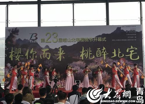 成为北宅街道生态旅游的龙头,是青岛市最成功的节庆活动品牌之一.