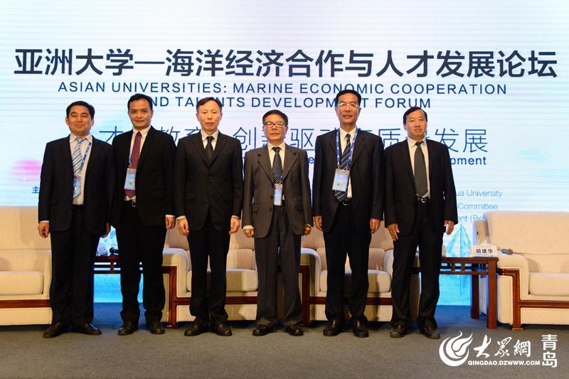 """本届论坛是2018东亚海洋合作平台青岛论坛重要板块之一,由清华大学""""一"""