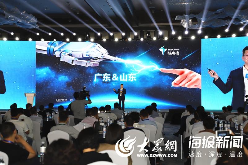 http://www.onsd.net/guangzhoufangchan/85315.html