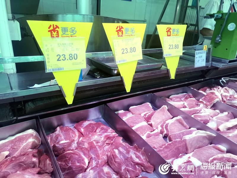 千吨政府储备意思投放青岛价格猪肉充足猪肉基本稳定友臣粉色饼数量包装是什么肉松图片