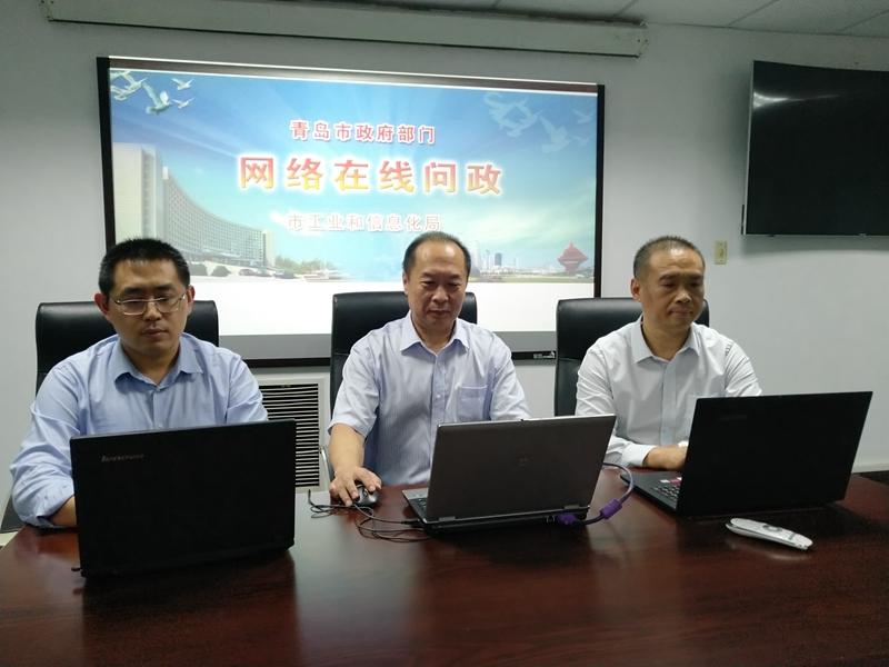 青岛市工业和信息化局总经济师邵先平:新能源化是汽车产业的发展方向