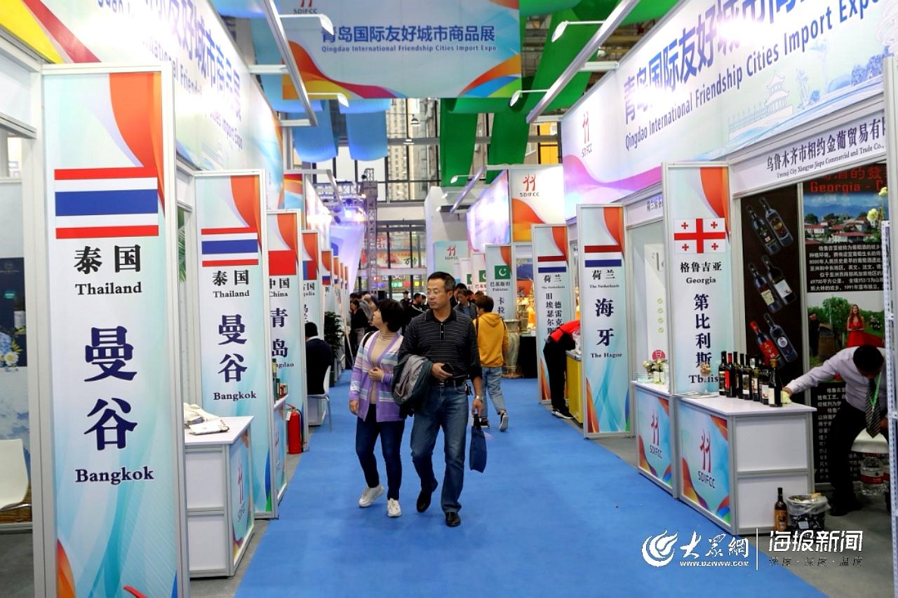 青岛国际友好城市商品展闭幕 实现进口采购5亿美元
