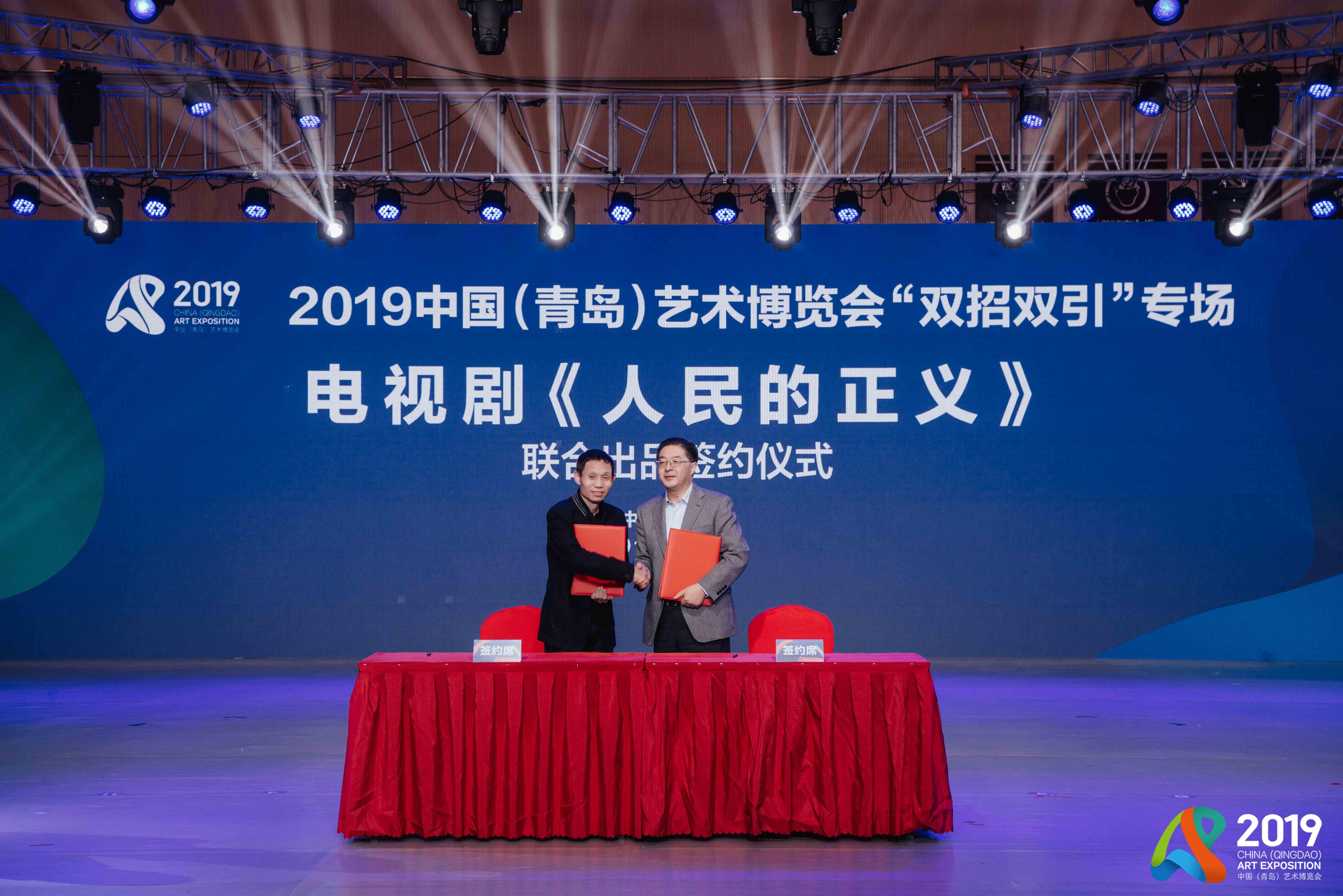 2019中国(青岛)艺术博览会闭幕圆满闭幕!《人民的正义》签约插图