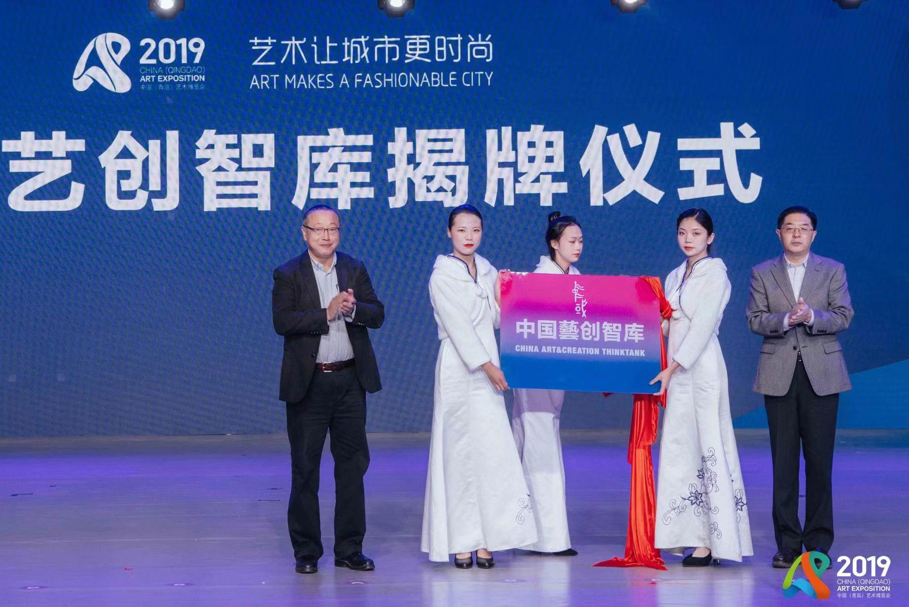 2019中国(青岛)艺术博览会闭幕圆满闭幕!《人民的正义》签约插图1