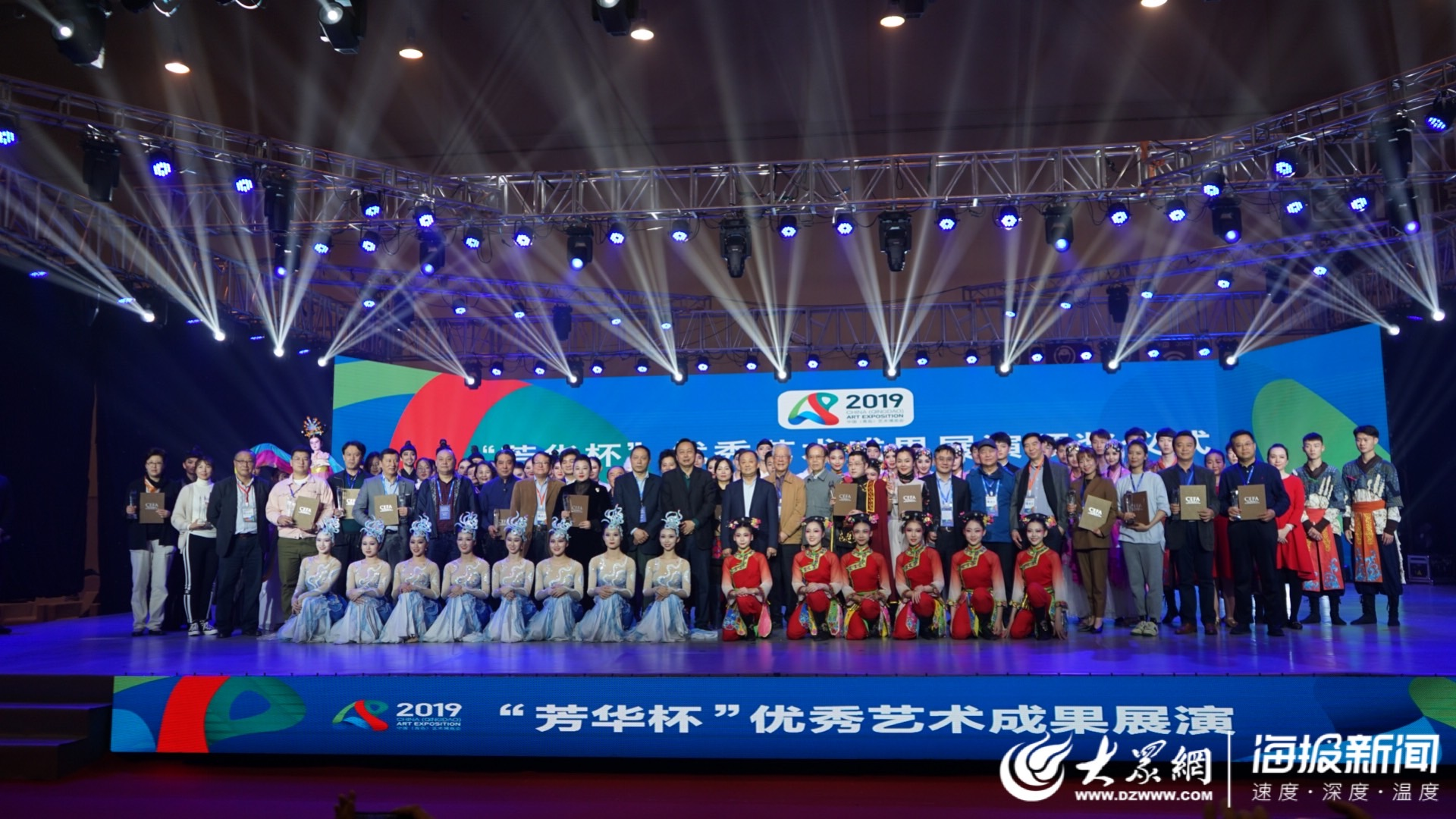 2019中国(青岛)艺术博览会闭幕圆满闭幕!《人民的正义》签约插图2
