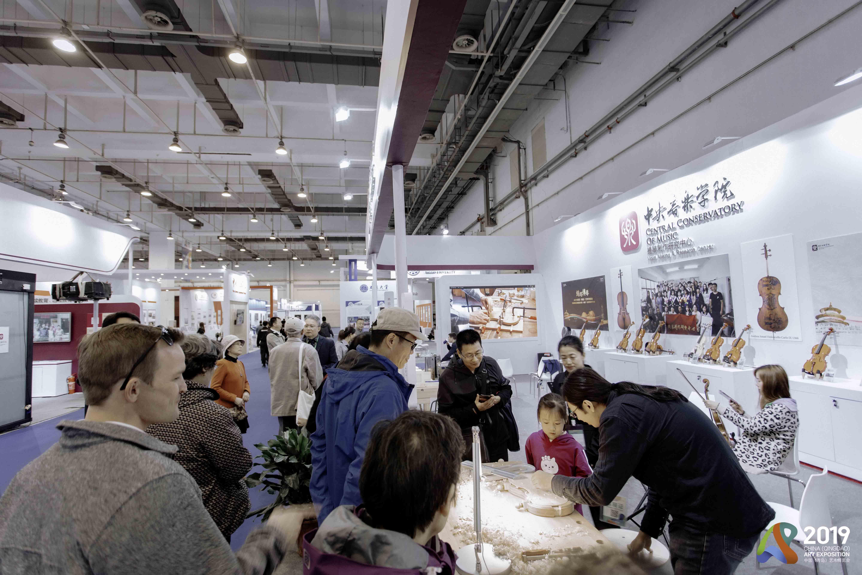 2019中国(青岛)艺术博览会闭幕圆满闭幕!《人民的正义》签约插图3