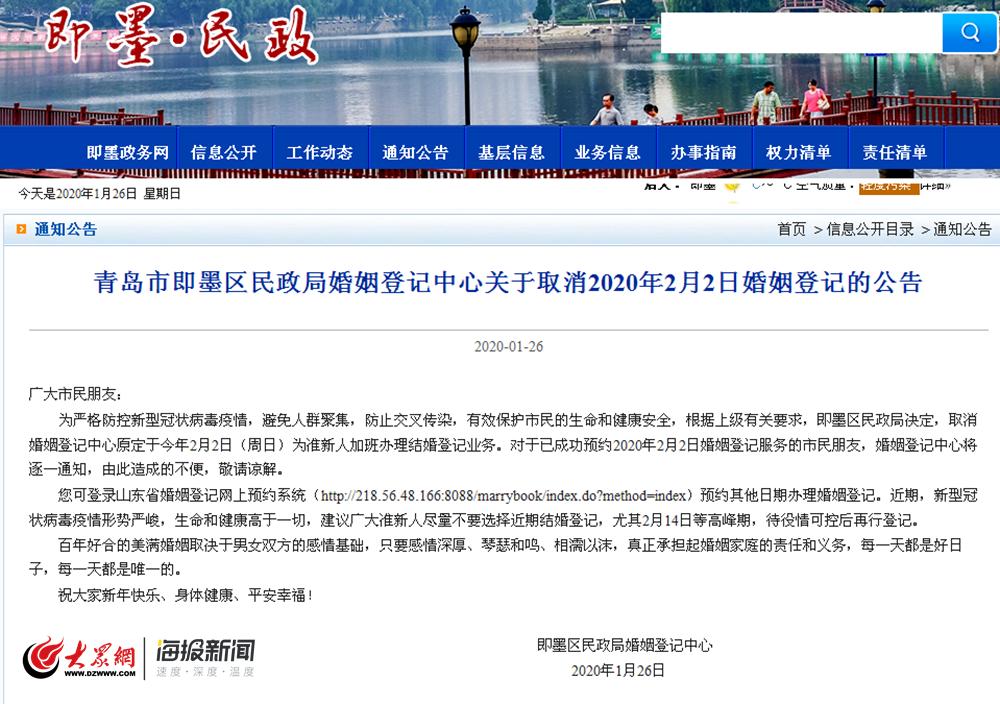 http://www.weixinrensheng.com/sifanghua/1499835.html