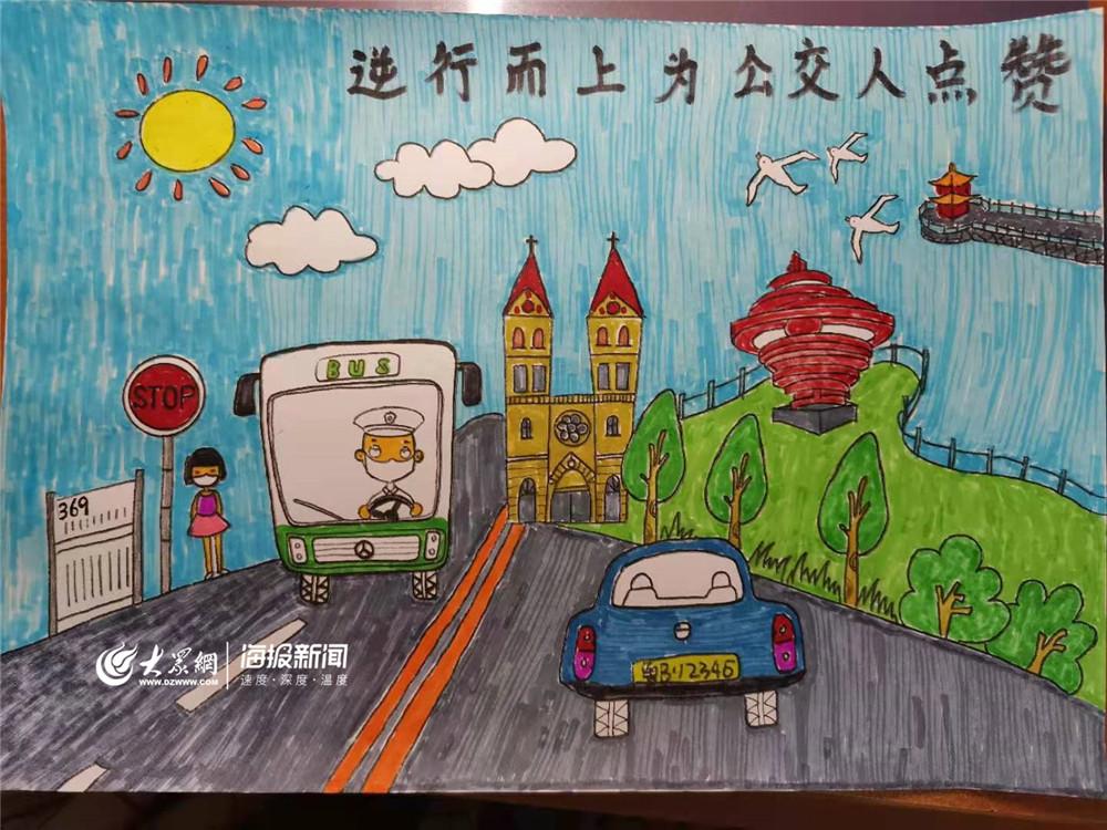 7岁女孩的一幅画 走红青岛公交人朋友圈