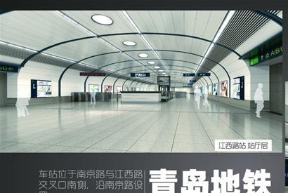 青岛地铁M3线车站设计出炉_体现青岛独特气质