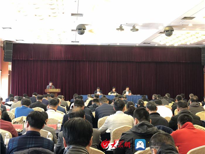 """打好六大""""攻坚战"""" 青岛召开2019年全市体育工作会议"""