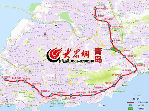 青岛地铁2号线一期工程示意图-下穿百年教堂 地铁2号线枣李区间右线图片