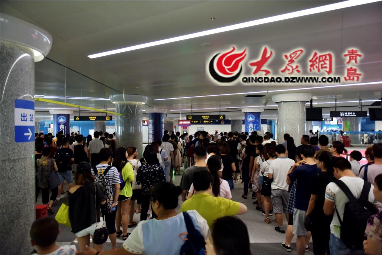 双节小长假青岛地铁总客流达148万人次