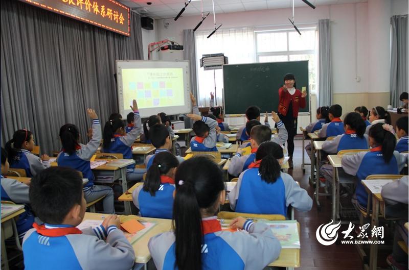青岛敦化路小学率先启动游戏化教学.