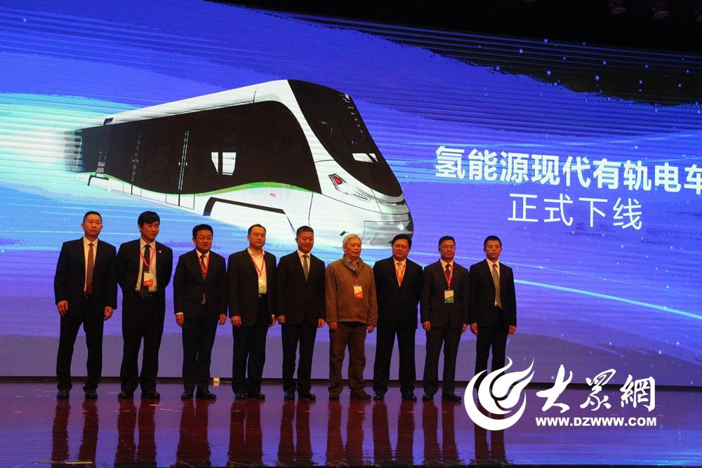 中车青岛四方机车车辆股份有限公司为全国首条氢能源有轨电车线路——