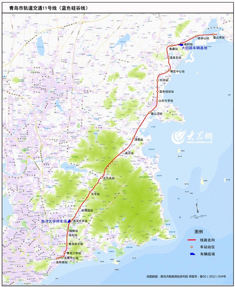 青岛地铁11号线13号线明年通车 2号线全线2019年年底开通图片