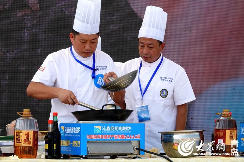 第八届全国海鲜烹饪技能大赛在啤酒城举行 啤酒节凸显