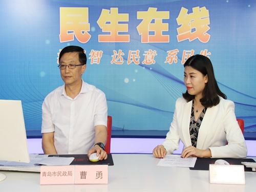 民生在线截图    大众网青岛9月18日讯(记者 李敏)9月18日下午,青岛