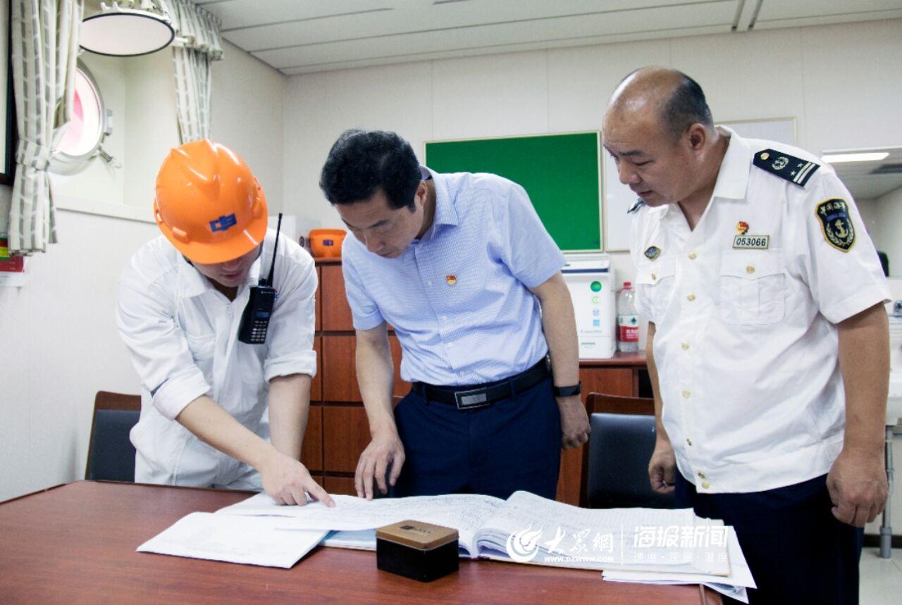 行政处罚3.3万元!青岛查处首起船舶大气污染处罚案件